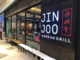Jin Joo is a Korean restaurant. Located in SM Aura Premier Mall. Specializes in Korean table-top BBQ.