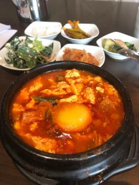 Soft Tofu Stew (2.0)