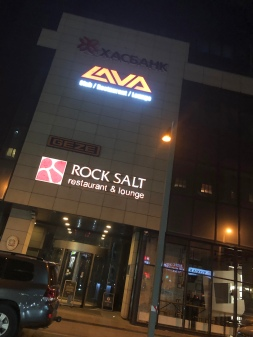 Rock Salt is a bar/restaurant, offering a range of Western and Mongolian dishes.
