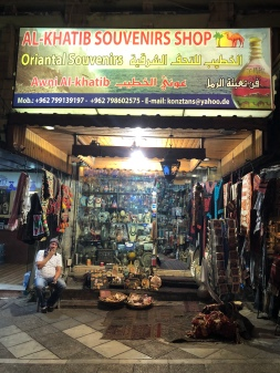 Around the corner from the restaurant, I ran across this shop.