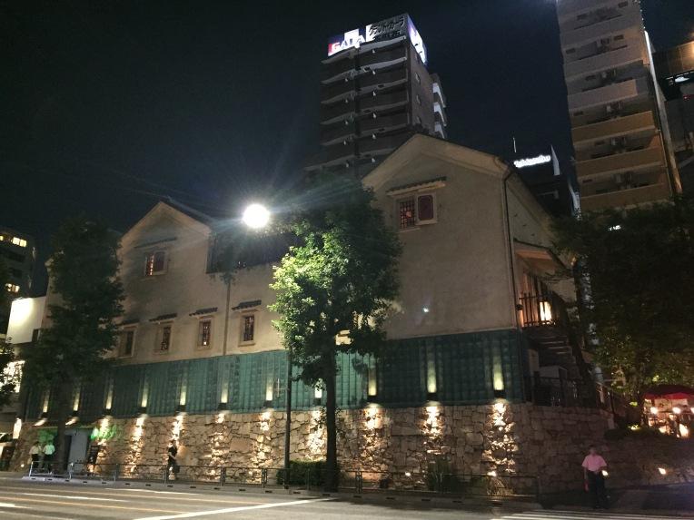 Gon Pachi is a Japanese pub/restaurant.