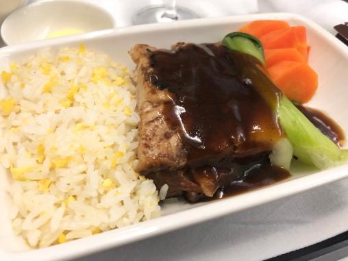 Oriental Pork in Five Spice Sauce (2.0)