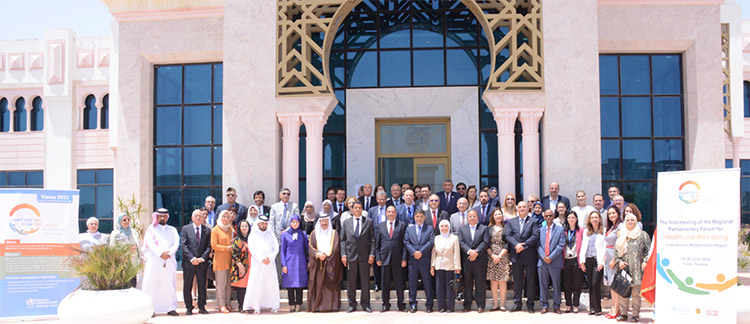 regional_parliamentary_forum_for_health_and_well_being_tunisia