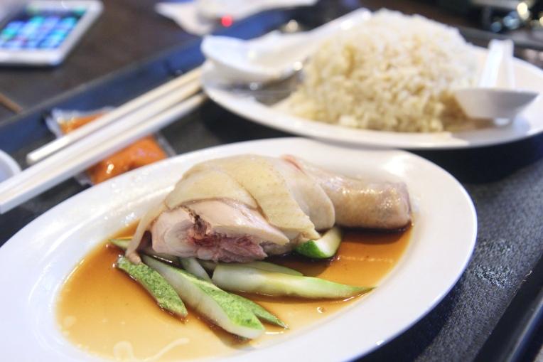 Chicken Rice (2.0)